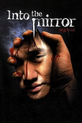 Into the Mirror (2003) - Scary Horror Movies | HorrorRated