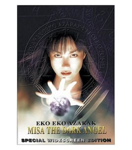 Eko Eko Azarak: Misa the Dark Angel