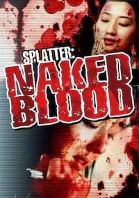 Naked Blood: Megyaku poster