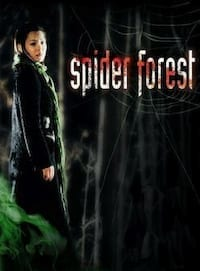 Spider Forest poster